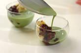 抹茶ミルクプリンの作り方6