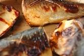 サバの焼き肉ダレ焼きの作り方2