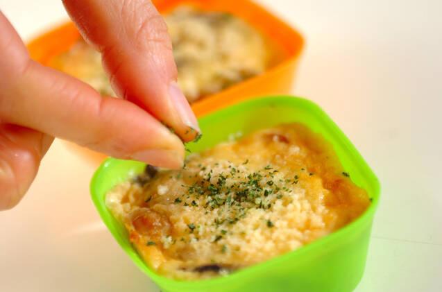 冷凍で作り置き キノコと豆のキッシュの作り方の手順8