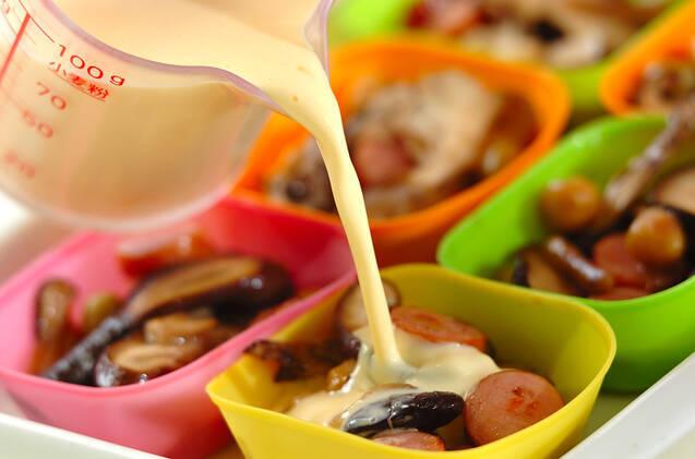 冷凍で作り置き キノコと豆のキッシュの作り方の手順7