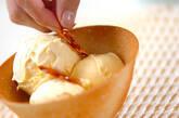 カラメルナッツアイスの作り方2