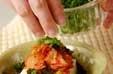 キムチ豆腐サラダの作り方1