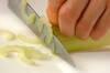 焼きニギスの甘酢浸しの作り方の手順1
