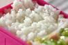 バターライスの作り方の手順