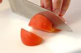インスタントラーメンで塩トマト焼きそばの下準備1