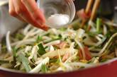 モヤシのココナッツ炒めの作り方6