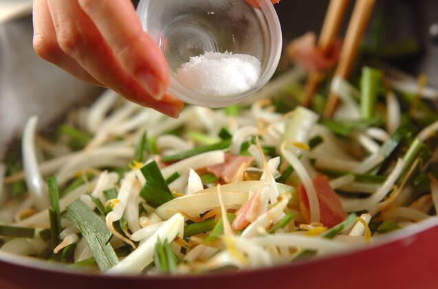 モヤシのココナッツ炒めの作り方の手順6