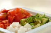 トマトアボカド長芋の塩麹マリネの作り方1