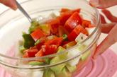 トマトアボカド長芋の塩麹マリネの作り方2