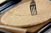 3種のキノコとクルミのピザの作り方6