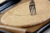 3種のキノコとクルミのピザの作り方7