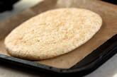 3種のキノコとクルミのピザの作り方8