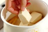 豆腐のみぞれ汁の作り方2