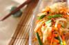 冬瓜のソムタム風サラダ
