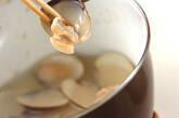 ハマグリと高野豆腐の煮物の作り方6