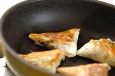 トロ~りチーズの納豆アボカド春巻きの作り方3
