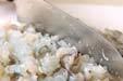 レンコンのはさみ揚げの作り方の手順3