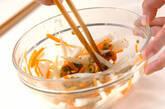 簡単梅風味漬け物の作り方6