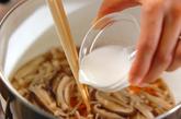 キノコあんかけ揚げ出し豆腐の作り方2