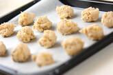 おさつのソフトクッキーの作り方4