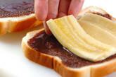 ホットチョコバナナサンドの作り方1