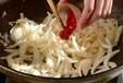 イカの豆板醤炒めの作り方2