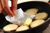 サツマイモのバター煮の作り方1