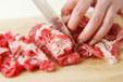 牛肉のしぐれ煮の作り方1