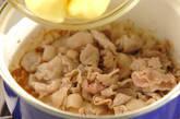 豚肉で肉ジャガの作り方1