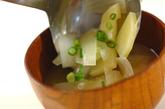 ジャガイモと玉ネギのみそ汁の作り方2