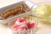 豚肉と板コンのソテーの作り方1