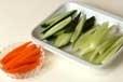 野菜のアボカドディップの下準備1