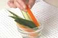 野菜のアボカドディップの作り方1