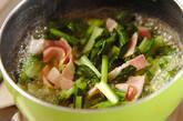 小松菜のクリーム煮の作り方4