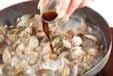 アサリのシンプル酒蒸しの作り方2