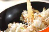 ご飯入り茶碗蒸しの作り方2