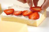 たまごのシートケーキの作り方3