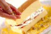 たまごのシートケーキの作り方4