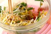 レンジ豆モヤシナムルの作り方5