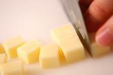 チーズフランスの下準備3