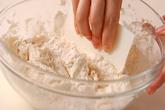 チーズフランスの作り方1