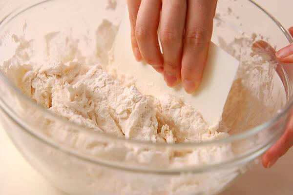 チーズフランスの作り方の手順4