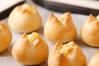 チーズフランスの作り方の手順12
