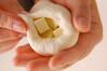 チーズフランスの作り方の手順9