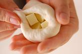 チーズフランスの作り方6
