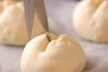 チーズフランスの作り方の手順11