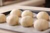 チーズフランスの作り方の手順10