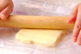 クロワッサンの作り方3