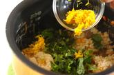 季節の菊花炊き込みおこわの作り方3