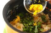 季節の菊花炊き込みおこわの作り方8
